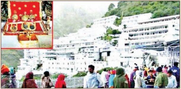 नवरात्रि के पहले दिन वैष्णाेदेवी मंदिर पर लगी भक्ताें की भीड़