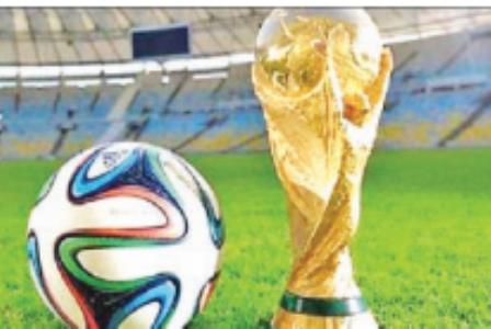 कतर-2022 विश्व कप की करेंगे मेजबानी : आयाेजक