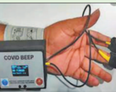'काेविड बीप' से मरीजाें की देखभाल संभव