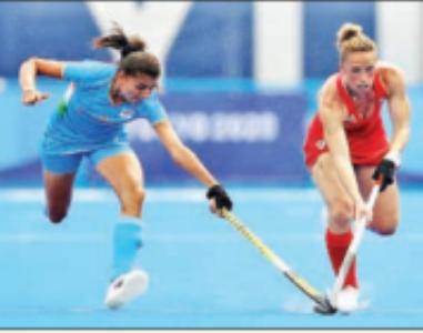 भारतीय महिला हाॅकी टीम ग्रेट ब्रिटेन से 1-4 से हारी