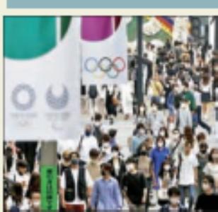 जापान में ओलंपिक के बीच काेराेना के 10,000 रिकाॅर्ड मामले